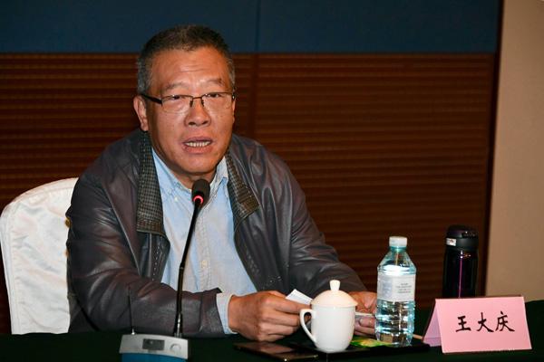花儿与远方专家研讨会在京召开独特兵团题材关照现实弥补空白
